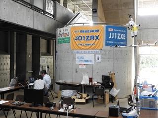 20180922-1.JPG