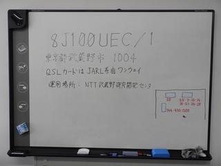 20190224-1.JPG