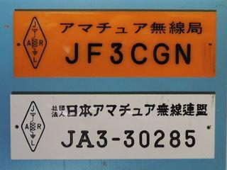 DSCN8242trim.JPG