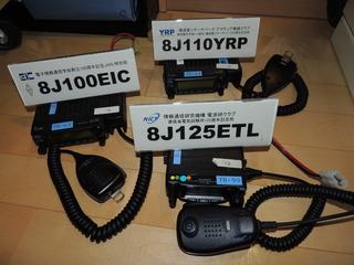 DSCN8809.JPG
