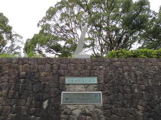 船橋記念碑1.JPG